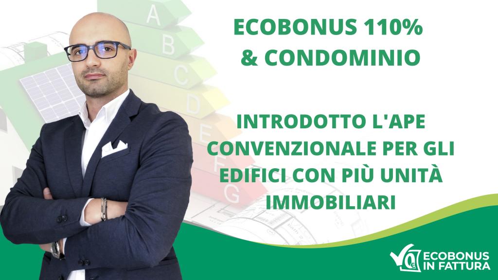 APE convenzionale Ecobonus 110% Basilicata: che cos'è e quando è obbligatorio?